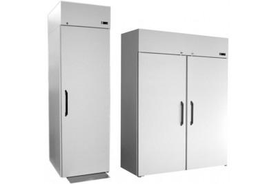 Холодильники промышленные