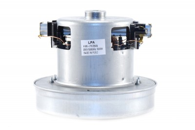 Двигатель пылесоса LG HWX-PH7 (N4) 1600W