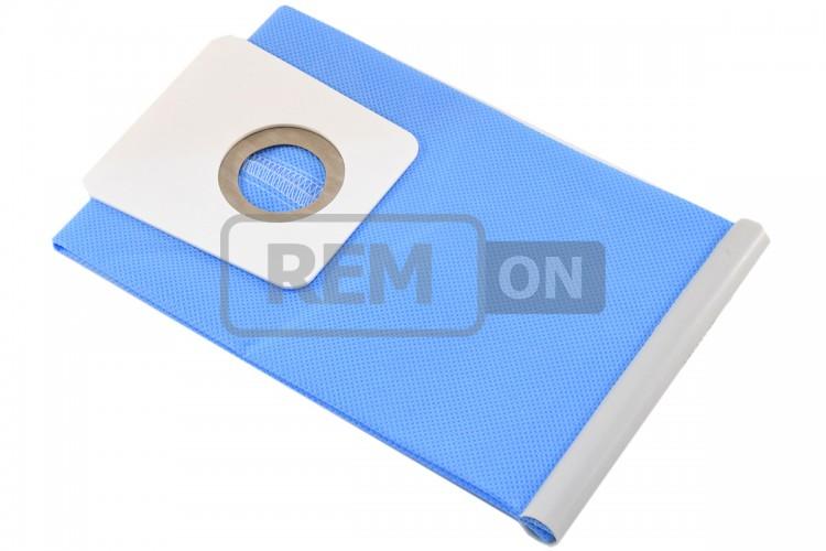 Мешок флизелиновый пылесоса Bosch, Siemens SB02 C 460468 (Украина)